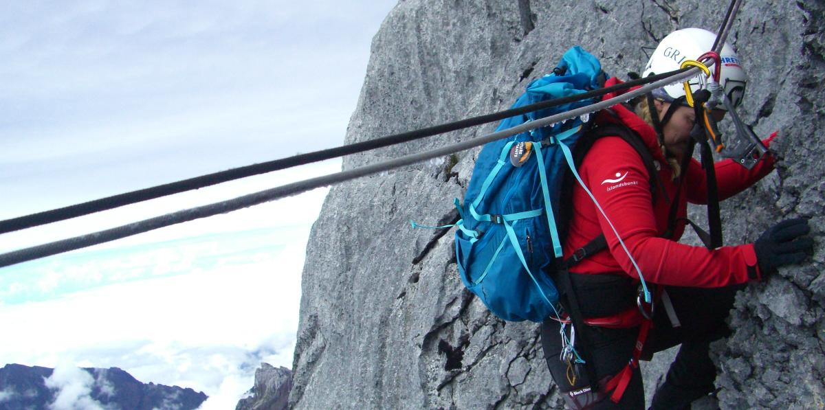 Climb_Carstensz_Pyramid_Expedition